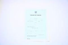 MEN-I/2-SZ/2 - świadectwo klas I-III SP - dyplomatyczne