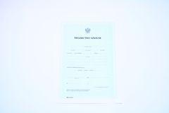 MEN-I/5-SZ/2 - świadectwo dla uczniów klas IV i V szkół podstawowych - placówki dyplomatyczne
