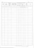 B-126 Rejestr ubytków, oprawa broszurowa, 22 karty A4