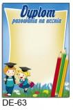 Dyplom pasowania na ucznia DE-63