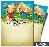 Dyplom dla dzieci (bez treści, linie pomocnicze) DP-26T