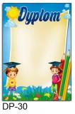 Dyplom dla dzieci (bez treści) DP-30