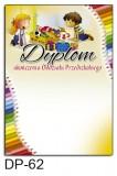 Dyplom ukończenia oddziału przedszkolnego (bez treści) DP-62