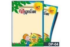 Dyplom dla dzieci DP-04