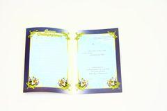 Dyplom absolwenta 3-kartkowy wzór 3