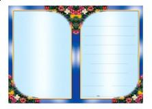 List gratulacyjny uniwersalny (wnętrze wielobarwne) - wzór 2