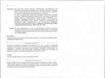 Księga uwag i zaleceń Społecznego Inspektora Pracy