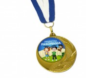 Medal - Pamiątka pasowania (wzór 1)