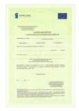 Zaświadczenie o ukończeniu kursu kompetencji ogólnych - z flagą Unii Europejskiej i logo Kapitał Ludzki