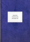 Rejestr świadectw wydanych - do ewidencji pokwitowania odbioru świadectwa lub dyplomu przez ucznia