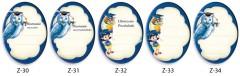 Rożek szkolny na słodycze lub inne prezenty dla dzieci - R-11 - średni