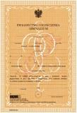 MEN-I/14b/2 - świadectwo  dla uczniów oddziałów przysposabiających do pracy organizowanych w gimnazjum dla dzieci i młodzieży, zawierające znak graficzny PRK II