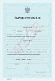 MEN-I/4-w/1 - świadectwo klas IV - VII szkoły podstawowej z paski